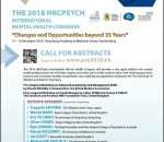 The 2018 HKCPSYCH International Mental Health Congress